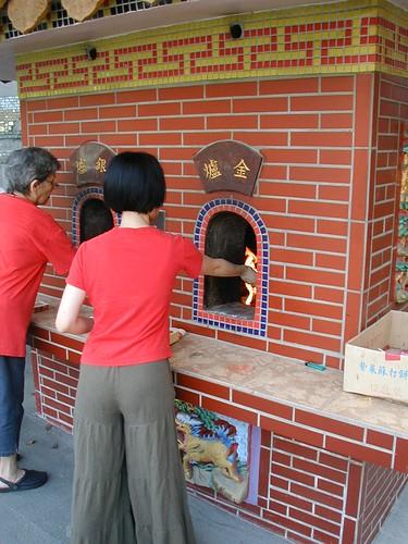 Wikimania 2007 Burning money