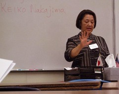 Keiko Nakajima