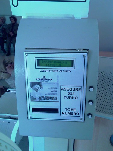 номерний автомат