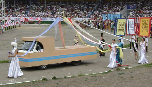 Miss Mongolia 2007 Float