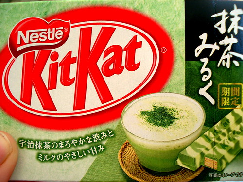 Green Tea Milk - Kit Kat