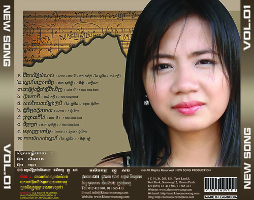 CD Cover - Back