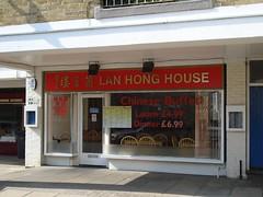 Picture of Lan Hong House, Norfolk Street