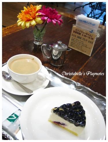 北海道白色戀人午茶
