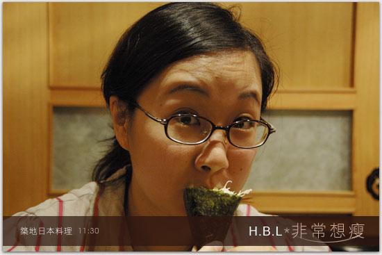 築地日本料理_0057