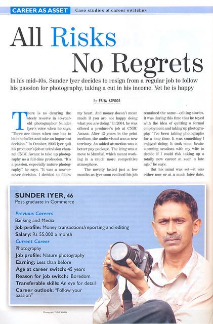 all risks, no regrets...
