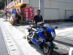 Izu  (93) (ghosh_bhaskar1981) Tags: one trips izu memorable