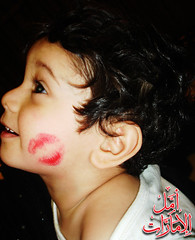 () Tags: baby cute kiss   alkuwari kuwari