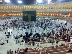 180720071299 (Mohammad Hosein) Tags: sharif al saudi arabia haram mecca masjid makkah kaaba kaabah     almasjid  makkahalmukarramah alharm