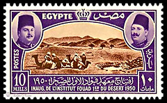 A 10 Millimes Stamp, On The Occasion Of Opening The Desert Institute Of King Fouad I, Issued On December 27, 1950 (Tulipe Noire) Tags: africa king desert 10 egypt middleeast farouk stamp institute cairo camel 1950s crown 1950 fouad millimes