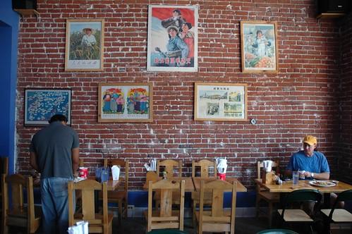 Mao's Kitchen Venice Beach California
