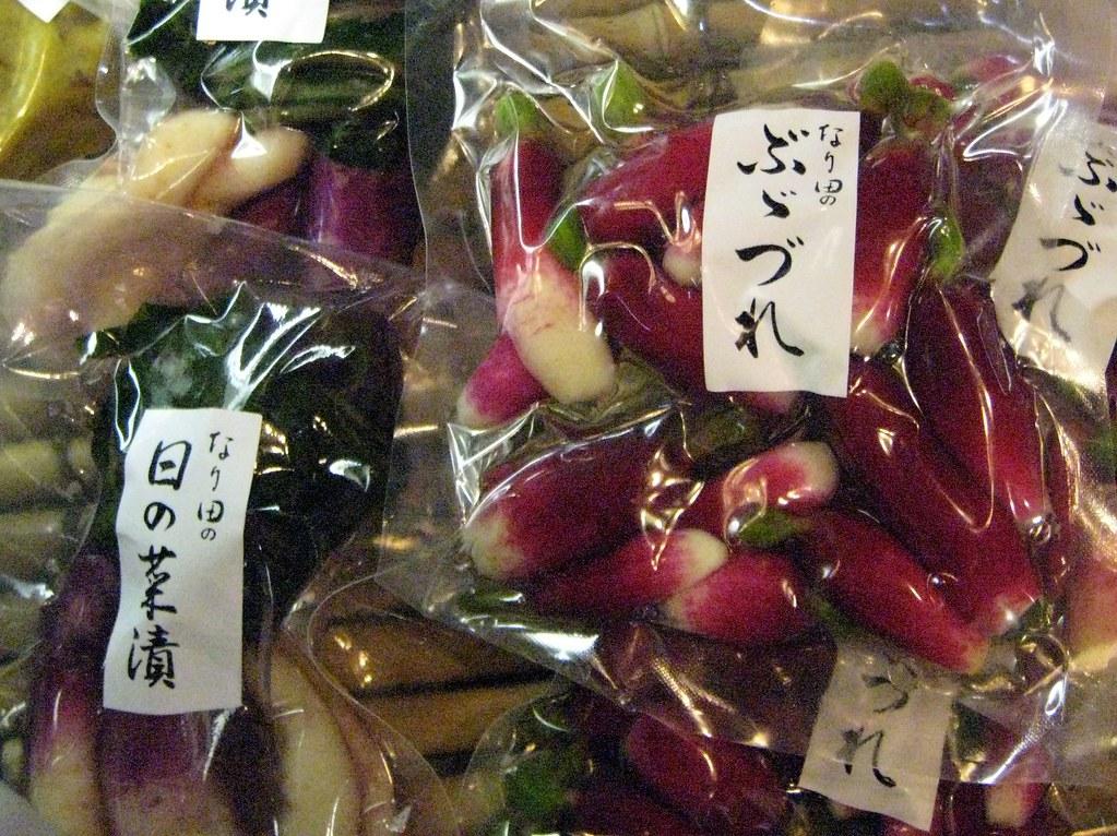 """2007.5.27上賀茂・すぐき漬け """"なり田"""" 11"""