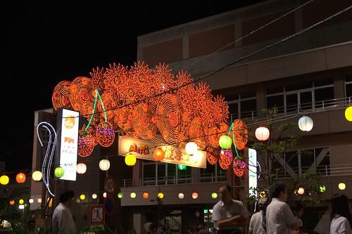 Hanagasa festival arch