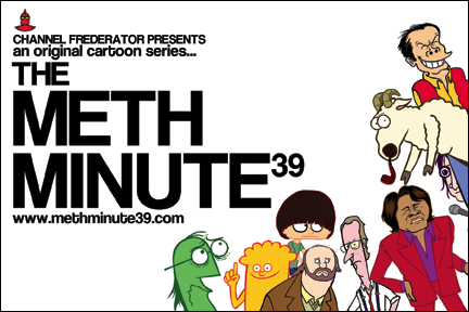 The Meth Minute 39 postcard