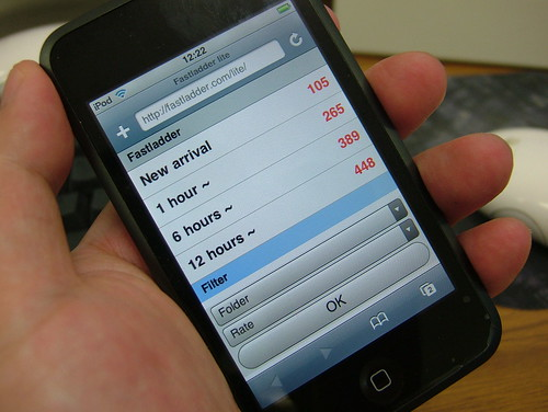 fastladder lite on iPod touch