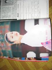 ueto ayaの壁紙プレビュー