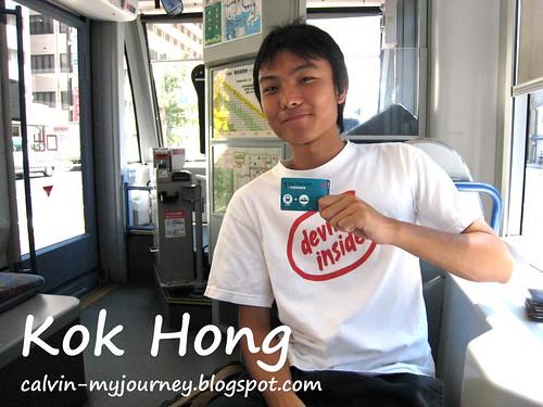 Kok Hong