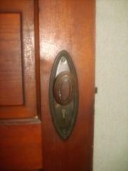bedroom door hardware