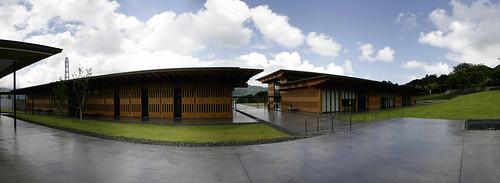 Mie Prefecture Kumano Kodo Center 三重県立熊野古道センター