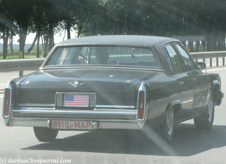 car_american