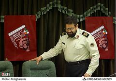 20_860531_L600 (high_court) Tags: sex democracy iran islam  democrat   zan irani seks   emam rahbar     azad khamenei    khomeini zendan sepah    eadam  entezami dokhtar      eslami ezdevaj mollah eslam   akhond  pasdar      sigheh   jslami     mullahh
