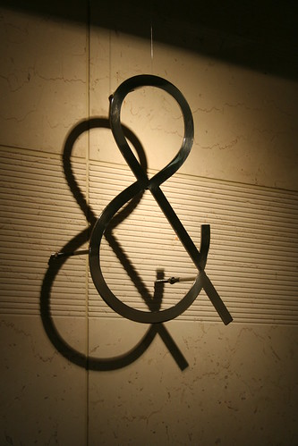 &design exhibition '07