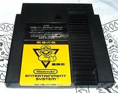 Commando Famicom Box Station Cart (djdac) Tags: family station computer box no nintendo sharp nes commando famicom capcom ookami senjou