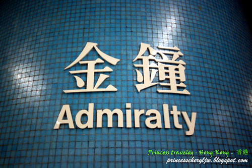 admiralty 1