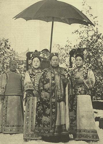 Empress Cixi 慈禧太后