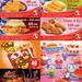 Fast food thai (6)