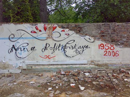 Politkovskaja-graffiti in Manchester