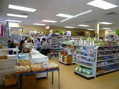 Asian Food Store Mcallen Tx