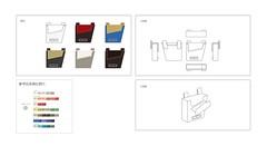 0718_design (chris liou) Tags: 包包 cogitate