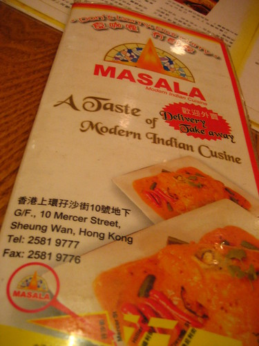 Masala Indian Restaurant @ Sheung Wan