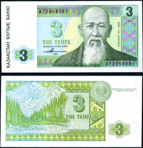 3 Tenge Kazachstan 1993, P8