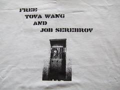 Free Tova Wang and Job Serebrov