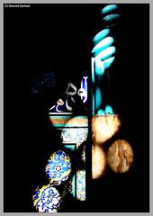 Dance lighting.. (Hamzeh Karbasi) Tags: lighting square dance iran persia abbas  esfahan sheikh   allah isfahan shah tilework   emam   safavid dancelighting naghshejahan sheykh  hamzeh lotf meidan  karbasi lutfolah lutfollah  superbmasterpiece  19explore mosquesheikhlotfallahmosque lutfola