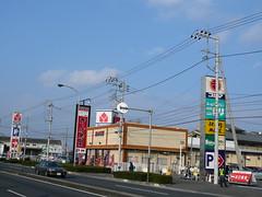 http://www.flickr.com/photos/laclef_yoshiyasu/825479696/
