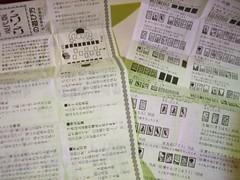 Nintendo Hanafuda Playing Cards