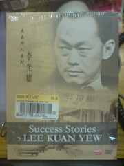 Success Stories - Lee Kuan Yew by The Gothamite Bite