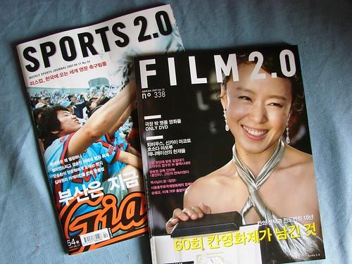 Media2.0 @ Korea