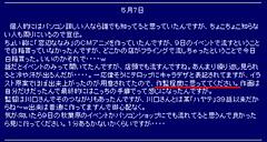 100510(2) - 日本限定Windows 7娘『窓辺ななみ』正式推出動畫版!
