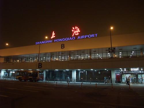 虹橋空港ターミナル1
