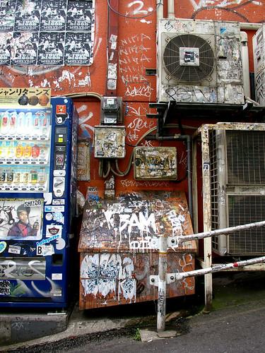 【超高層】東京大阪横浜神戸【四天王】YouTube動画>25本 ニコニコ動画>1本 ->画像>223枚
