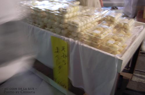Nagano2007 #7