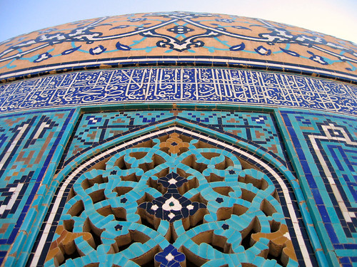 Sheikh Lotfolla's dome