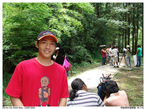 86F-MingChi-071807-173