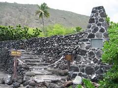 Day13_Hawaii (2) (Amudha Irudayam) Tags: beach hawaii bigisland amu amudha