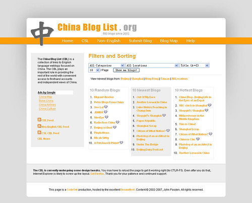China Blog List: site design update