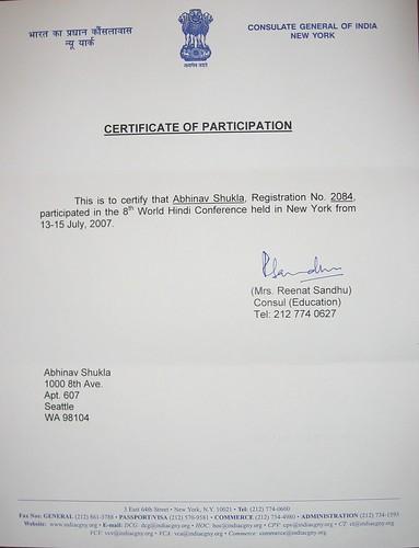 VHS_Certificate